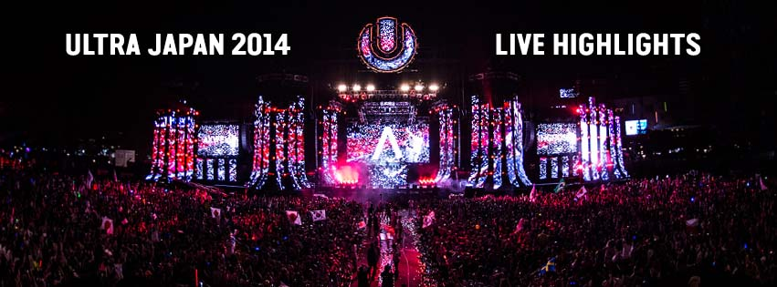 axwell-ingrosso-album-ultra-music-festival-japon
